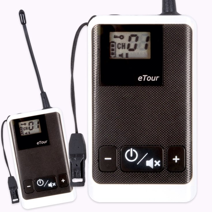 TG-100T tour guide system transmitter
